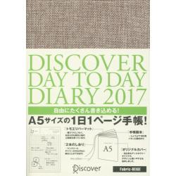 DISCOVER DAY TO D'17 [A5 Fabric〈BEIGE〉]