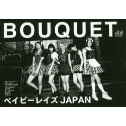 BOUQUET IDOL CULTURE GOOD MAGAZINE Vol.09