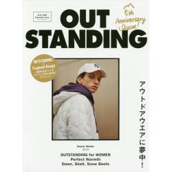 OUTSTANDING M Doubt Everything presents Eleventh Issue(2016A&W) [メディアパルムック]