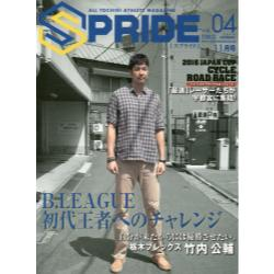 SPRIDE ALL TOCHIGI ATHLETE MAGAZINE vol.04(2016NOVEMBER)