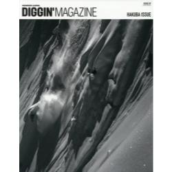 DIGGIN'MAGAZINE SNOWBOARD JOURNAL ISSUE07 [SAN-EI MOOK]