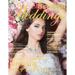 Be Bridal HIROSHIMA Wedding's vol.36(2017)