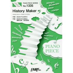History Maker [FAIRY PIANO PIECE No.1335]