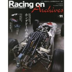 Racing on Archives Motorsport magazine vol.11 [ニューズムック]