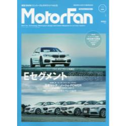 MotorFan VOL.5