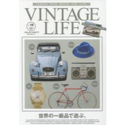 VINTAGE LIFE Vol.19(2017WINTER) [NEKO MOOK 2537]