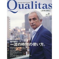 Qualitas Business Issue Curation Vol.9(2017Winter)