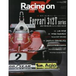 Racing on Motorsport magazine 487 [ニューズムック]