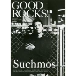 GOOD ROCKS! GOOD MUSIC CULTURE MAGAZINE Vol.82