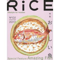 RiCE lifestyle for foodies No02(2017WINTER)