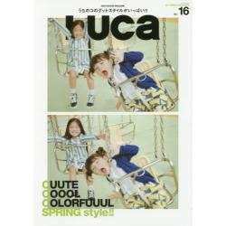 LUCa VOL.16(2017SPRING SMILE ISSUE) [メディアパルムック]