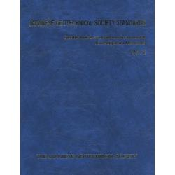 JAPANESE GEOTECHNICAL SOCIETY STANDARDS Geotechnical and Geoenvironmental Investigation Methods Vol.2