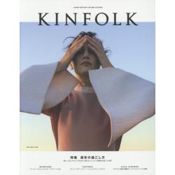KINFOLK JAPAN EDITION VOLUME SIXTEEN [NEKO MOOK 2569]