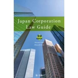 Japan Corporation Law Guide