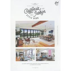 California Interior STYLE BOOK vol.04 [TOWN MOOK]