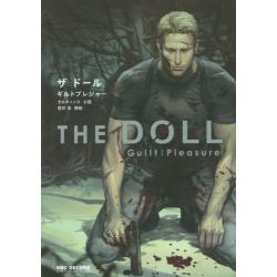 THE DOLL [BE×BOY COMICS DELUXE]