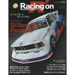 Racing on Motorsport magazine 488 [ニューズムック]