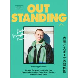 OUTSTANDING M Doubt Everything presents Twelveth Issue(2017S&S) [メディアパルムック]