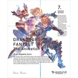 GRANBLUE FANTASY The Animation 7 【完全生産限定版】 【BD】