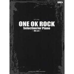 ONE OK ROCK Selection for Piano We are [ピアノソロ中級]