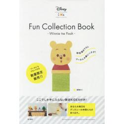 FunCollectionBo Pooh [Disney KIDEA]