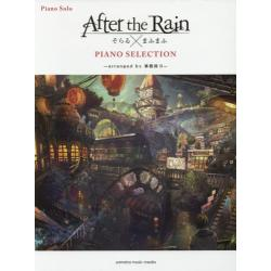 After the Rain PIANO SELECTION [ピアノソロ]