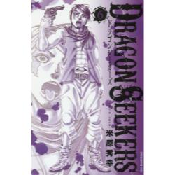 DRAGON SEEKERS 6 [SHONEN CHAMPION COMICS]