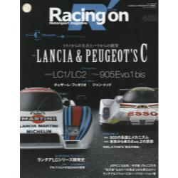Racing on Motorsport magazine 489 [ニューズムック]