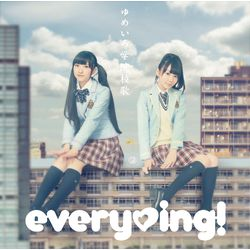 every ing! / ゆめいろ学院校歌 【通常盤】