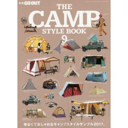 THE CAMP STYLE BOOK 9 [ニューズムック]