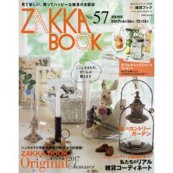 ZAKKA BOOK No.57