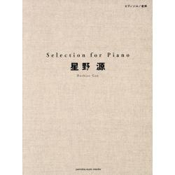 Selection for Piano星野源 [ピアノソロ/連弾中級]