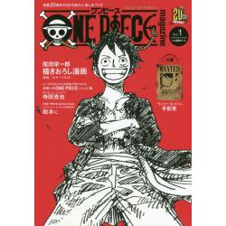 ONE PIECE magazine Vol.1 [SHUEISHA MOOK]