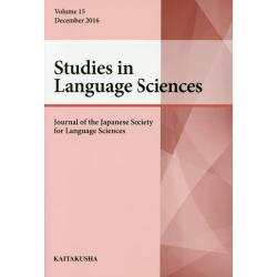 Studies in Language Sciences Journal of the Japanese Society for Language Sciences Volume15(2016December)