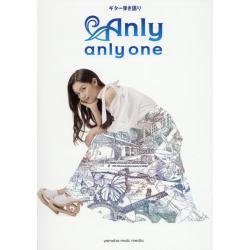 Anly anly one [ギター弾き語り]