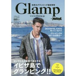 Glamp 2017SUMMER [講談社MOOK]