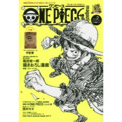 ONE PIECE magazine Vol.2 [SHUEISHA MOOK]