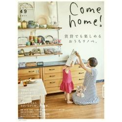 Come home! vol.49