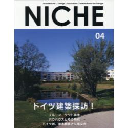 NICHE Architecture/Design/Education/International Exchange 04