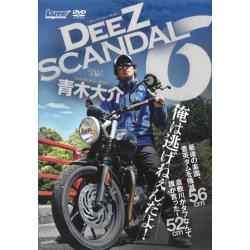 DVD DEEZ SCANDAL 6 [Lure magazine]