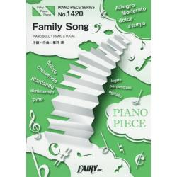 Family Song [FAIRY PIANO PIECE No.1420]