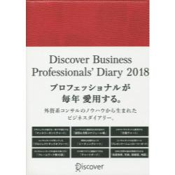 DiscoverBusinessP'18 [RED]