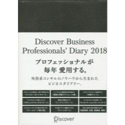 DiscoverBusinessP'18 [CHARCOAL]
