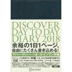 DISCOVER DAY TO D'18 [A5 NAVY]