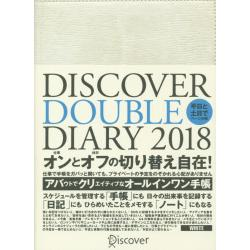 DISCOVER DOUBLE D'18 [A5 WHITE]