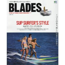 BLADES STAND UP PADDLE BOARD MAGAZINE Vol.11 [エイムック 3838]