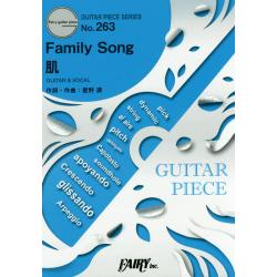 Family Song c/w肌 [GUITAR PIECE SERIES No.263]