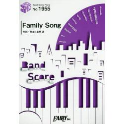 Family Song [BAND SCORE PIECE No.1955]