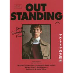 OUTSTANDING M Doubt Everything presents Thirteenth Issue(2017A&W) [メディアパルムック]