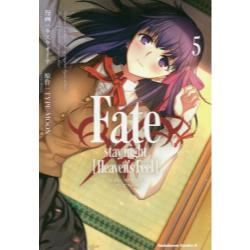 Fate/stay night〈Heaven's Feel〉 5 [角川コミックス・エース]